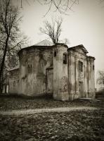 Первомайск, кальвинский сбор